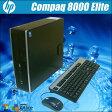 中古パソコン Windows7搭載! HP Compaq 8000 Elite Coe2Duo E7500 2.93GHzDVDスーパーマルチ Windows7-Pro セットアップ済み☆【KingSoft Officeインストール済み】【中古】【Windows7】
