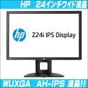 【中古】HP Z24iプロフェッショナル 24型ワイド液晶ディスプレイ 1920x1200(WUXGA) IPS方式液晶パネル【安心3カ月保証】【中古モニター】