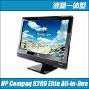 HP Compaq 8200 Elite All-in-One PC 【中古】 23インチワイド液晶一体型 中古パソコン コアi5:2.50GHz メモリ8GB 新品HDD1000GB DVDスーパーマルチ搭載 Windows10(MAR) WPS Office付き 液晶モニター一体型 中古デスクトップパソコン【推】