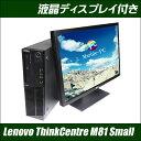 中古パソコン Windows7 32ビット版搭載 中古デスクトップパソコン Lenovo ThinkCentre M81 Small 22インチ液晶セット【中古】 コ..