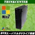 中古パソコン Windows7 32ビット版搭載 中古デスクトップパソコン Lenovo ThinkCentre M71e Small Corei5 3.1GHz メモリ:4GB HDD:250GB ドライブ:DVDスーパーマルチ  KingSoft Office付き【中古】【送料無料】
