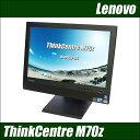 Lenovo ThinkCentre M70z 【中古】 19インチワイド 液晶一体型 中古デスクトップパソコン Windows10-HOME(MAR) コアi3(3.07GHz) メモリ..