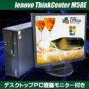 中古パソコン Windows7-Pro搭載PC 安心3ヶ月動作保証付き lenovo ThinkCenter M58E 液晶22インチワイド付き【中古】 Cel...