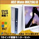 中古パソコン Windows7 NEC MK29A/A DVDスーパーマルチ 19インチ液晶セットWindows7-Pro セットアップ済み☆【KingSoft Office2012インストール済み】【中古パソコン】【Windows7 中古】【中古】【05P23Apr16】