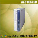 【Core i5 2400搭載!】 中古パソコン NEC Mate ML MK31M/B-D【中古】HDD:250GB MEM:4GB DVDスーパーマルチ搭載Windows7-Pro搭載KIN..