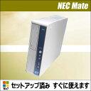 中古パソコン NEC Mate MJ32L/L-B 【中古】【Core i3 550 搭載!】 HDD:160GB MEM:4GB DVDスーパーマルチ搭載 Windows7-Pro搭載 WP..