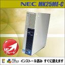 中古デスクトップパソコン Core i5 2.5GHz搭載NEC タイプME MK25ME-C【中古】DVDスーパーマルチ内蔵&Windows7 Proセットアップ済みメ..