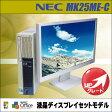 中古パソコン Windows7-Pro搭載PC 安心3ヶ月動作保証付き NEC Mate タイプME MK25ME-C + 液晶22インチセット【中古】 コアi5:2.50GHz メモリ:4GB⇒8GB(無料アップグレード) HDD:250GB ドライブ:DVDスーパーマルチ搭載 KingSoft Office付き 中古デスクトップPC