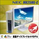 中古パソコン Windows7-Pro搭載PC 安心3ヶ月動作保証付き NEC Mate タイプME MK25ME-C + 液晶22インチセット【中古】 コアi...