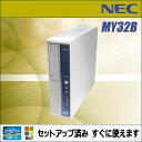 【中古パソコン】【Core i5 3.2GHz 搭載!】 中古パソコンNEC Mate MY32BB-A Core i5 650 3.2GHzWindows7-ProDVDマルチドライブ搭載【..