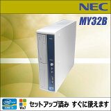 ����ťѥ�����ۡ�Core i5 3.2GHz ��ܡ��� ��ťѥ�����NEC Mate MY32BB-A Core i5 650 3.2GHzWindows7-ProDVD�ޥ���ɥ饤����ܡ���šۡ�Windows7 ��š�