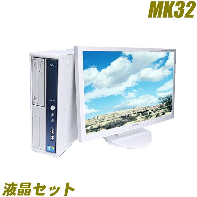 中古パソコン NEC Mate MK32LB-B...の商品画像