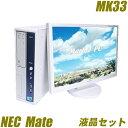 NEC Mate タイプML MK33L/L-D 【中古】【...