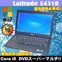 ★【中古ノートパソコン 】DELL Latitude E4310 SSD128GB Windows7-32Bitセット済み【中古】13.3インチ液晶 Core i5-540Mプロセッサー2.53GHz メモリ4GB DVDマルチ無線LAN KingSoft Office付【中古パソコン】★