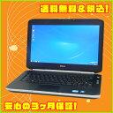 中古PC|Latitude|DELL(デル)|Office付|送料無料