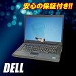 デル 中古ノートパソコン Windows7-Pro搭載DELL Latitude E5500  液晶15.4インチ Core2Duo 2.53GHz メモリ:2GB HDD:160GBドライブ:DVD-ROM 無線LAN内蔵【特典】KingSoft Office インストール済み 【中古】PC【02P26Mar16】