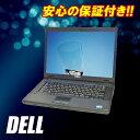デル 中古ノートパソコン Windows7-Pro搭載DELL Latitude E5500  液晶15.4インチ Core2Duo 2.53GHz メモリ:2GB HDD:160GBドライブ:DVD
