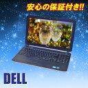 中古パソコン Dell Latitude E5520テンキー付ノートPC【中古】15.6インチ液晶(1366×768) Windows7搭載CPU:Celeron B840 1.9GHz MEM:4GB HDD:250GBDVD&無線LAN内蔵 KingSoft Office 無料インストール済【中古パソコン】【05P23Apr16】