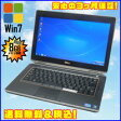 【あす楽】中古パソコン DELL Latitude E6420 Windows7-64Bit 【中古】 液晶14型HD(解像度:1366×768) Intel Core i7-2640M:2.66GHz メモリ:8GB HDD:320GB DVDマルチ KingSoft Office付き