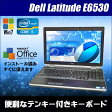 中古パソコン Windows7 64ビット版搭載 中古ノートパソコン DELL Latitude E6530 A4サイズノート 15.6インチ液晶 Core i5 2.80GHz メモリ:8GB HDD:500GB ドライブ:DVDスーパーマルチ 無線LAN内蔵 KingSoft Office付き【中古】【送料無料】