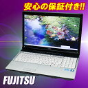 中古パソコン 富士通 LIFEBOOK E741/D (FMVNE5N1G) Windows7-64ビット【中古】 液晶15.6型ワイド HD+(1600×900)Core i5-2520M:2.50