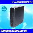 中古パソコン Windows7-Pro搭載PC 安心3ヶ月保証付き HP Compaq 8200 Elite US【中古】 コアi3:3.1GHz メモリ:2GB HDD:250GB DVD-ROM搭載 中古デスクトップパソコン