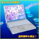 中古パソコン Panasonic(パナソニック)CF-W9JWECDS B5モバイル Core2Duo-SU9600スーパーマルチ&無線LAN搭載Windows...