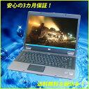 【中古パソコン Core2Duo搭載】HP Compaq 6730b DVDスーパーマルチ&メモリー4GB搭載Windows7-Proセットアップ済み☆【KingSoft Office2010インストール済み】☆【中古】【中古パソコン】