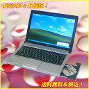 中古パソコン Windows7搭載!NEC VersaPro VY12A/M-6メモリー2GB&DVDスーパー搭載Windows7セットアップ済み【KingSoft Office2013インストール済み】【中古ノートパソコン】【中古】【Windows7 中古】