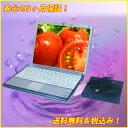 中古ノートパソコン NEC VersaPro VY10A/C-3 Windows7-HomePremiumセットアップ済み無線LAN内臓 KingSoft Office2012インストール済み】【中古パソコン】【中古】【Windows7 中古】