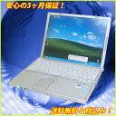 中古パソコン Panasonic(パナソニック)CF-W8GWDAAS B5モバイル Core2Duo-SU9400スーパーマルチ&無線LAN搭載Windows7-HomePremium & KingSoft Office2010インストール済み【中古】【中古ノートパソコン】