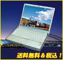 【中古ノートパソコン】【Core2Duo搭載】B5モバイル NEC VarsaPro VY10A/C-3無線LAN内蔵 Windows7-HomePemium セットアップ済みKingSoft Office2012インストール済み【中古】【中古PC】【Windows7 中古】