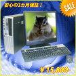 【本気の在庫処分市】HP Compaq Business Desktop dc7700 SFF17インチ液晶セット DVD搭載WindowsXP-Pro セットアップ済み kingsoft 0ffice 付【中古パソコン】【中古】【05P23Apr16】