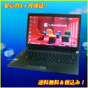 【Windows7搭載】中古パソコン Toshiba dynabook RX3 TM240E/3HD DVDスーパーマルチ内蔵モデルWindows7-Pro セットアップ済みKingSoft Officeインストール済み【中古】【中古パソコン】【05P23Apr16】