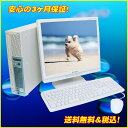 中古パソコン Windows7搭載! NEC Mate MY30A/E-619インチ液晶セット Windows7-HomePremiumセットアップ済みメモリー4GB&HDD:160GB搭載KingSoft Office2012インストール済み【中古】【中古パソコン】