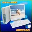 Core2Duo搭載 中古パソコン NEC Mate MY23A/EDVDスーパーマルチ17インチ液晶セット WindowsXPセットアップ済みKingSoft Office2010インストール済み【中古】【中古パソコン】