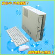 【Core i5 2400搭載!】 中古パソコン NEC Mate ML MK31M/B-D HDD:250GB MEM:4GB DVDスーパーマルチ搭載Windows7-Pro搭載KINGSOFT OFFICE付【中古】【中古パソコン】【Windows7 中古】【05P23Apr16】