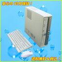 【Core i3 550 搭載!】 中古パソコン NEC Mate MJ32L/L-B HDD:160GB MEM:4GB DVDスーパーマルチ搭載Windows7-Pro搭載KINGSOFT OFFIC..