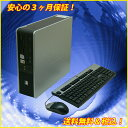 Windows7&グラボ搭載! 中古パソコン HP Compaq dc7900 SFFCoe2Duo-3.16GHz/3072MB/1000GBスーパーマルチ搭載 メモリー3GB Windows7セットアップ済みKingSoft Office2012 付 まーぶるPCオススメ!中古パソコン【中古】【Windows7 中古】