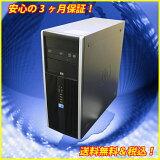 中古パソコン HP Compaq 8000 Elite【中古】 Coe2Quad-3.0GHz/4GB/500GB DVDスーパーマルチ Windows7-Pro セットアップ済み 【KingSoft Officeインストール済み】【Windows7 中古】◎