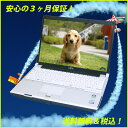 ���Ãp�\�R�� B5���o�C�� �x�m�� FUJITSU LIFEBOOK FMV-R8280 Core2Duo���f�� DVD�X�[�p�[�}���`���ږ���LAN����&Windows7�Z�b�g�A�b�v�ς�KingSoft Office2012�C���X�g�[���ς݁y���Áz�y���Ãp�\�R���z