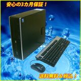 GeforceGT710 �������ܡ���ťѥ����� HP Compaq 8000 Elite SFFCoe2Duo E8400/6GB/500GB �����ѡ��ޥ����� Windows7���åȥ��åѤ� KingSoft Office �� �ޡ��֤�PC�������ᡪ����š�