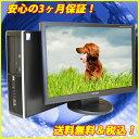 GeforceGT710 グラボ搭載!中古パソコン Windows7搭載! HP Compaq 6000Pro SFF【中古】メモリー4GB搭載! Windows7-Proセットアップ..