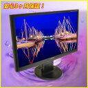 【中古液晶ディスプレイ】 MITSUBISHI RDT233WLM(BK) 23インチワイド液晶モニター FULL HD 対応【中古液晶モニター】【中古】