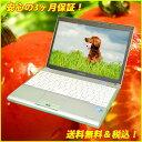 Windows7搭載 B5モバイル【中古パソコン】Toshiba dynabook SS N11 SJ140E/2W無線LAN内蔵Windows7セットアップ済みKingSoft Office2012インストール済み【中古】【中古パソコン】【Windows7 中古】