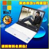 ��ťΡ��ȥѥ����� Windows7-Pro��ܡ� B5��Х��� �ٻ��� FUJITSU LIFEBOOK FMV-P770/B Core i5 560UMWindows7���åȥ��åѤ�KingSoft Office���ȡ���Ѥߡ���šۡ���ťѥ�����ۡ�02P26Mar16��