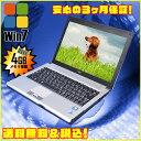 【中古パソコン Win7】【送料無料】【安心3カ月保証】