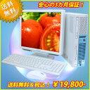 【余裕のメモリー2GB搭載 Windows7搭載】中古パソコン NEC Mate MY18A HDD:250GB 17インチ液晶セットWindows7-HomePremuin セットアップ済みKingSoft Office2012インストール済み【中古】【中古パソコン】【Windows7 中古】