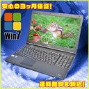 中古パソコン 東芝(toshiba)Dynabook Satellite B450/B 無線LAN内蔵モデルDVDスーパーマルチ&MEM:4GB搭載 Winodws7-Proセットアップ済みMicro