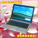 中古パソコン Windows7搭載!NEC VersaPro VY14A/C-7メモリー2GBWindows7セットアップ済み【KingSoft Office2012インストール済み】【中古ノートパソコン】【中古】【Windows7 中古